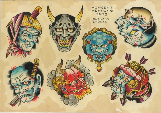 Japanese masks flash |...